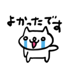 涙腺崩壊にゃんこ(個別スタンプ:06)