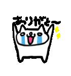 涙腺崩壊にゃんこ(個別スタンプ:07)