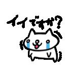 涙腺崩壊にゃんこ(個別スタンプ:08)