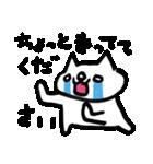 涙腺崩壊にゃんこ(個別スタンプ:09)