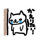 涙腺崩壊にゃんこ(個別スタンプ:21)