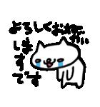 涙腺崩壊にゃんこ(個別スタンプ:23)