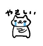 涙腺崩壊にゃんこ(個別スタンプ:33)