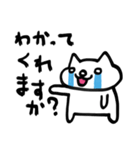 涙腺崩壊にゃんこ(個別スタンプ:34)