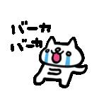 涙腺崩壊にゃんこ(個別スタンプ:38)