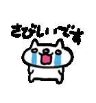 涙腺崩壊にゃんこ(個別スタンプ:39)