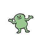 なんか豆(個別スタンプ:01)