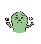 なんか豆(個別スタンプ:08)