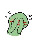 なんか豆(個別スタンプ:27)