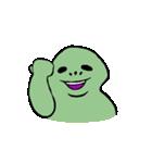 なんか豆(個別スタンプ:34)