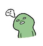 なんか豆(個別スタンプ:35)