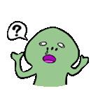 なんか豆(個別スタンプ:38)