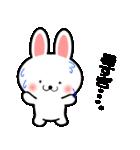 うさぎちゃんの夏!(個別スタンプ:03)