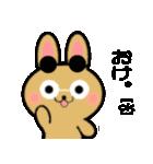 うさぎちゃんの夏!(個別スタンプ:05)