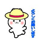 うさぎちゃんの夏!(個別スタンプ:07)