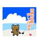 うさぎちゃんの夏!(個別スタンプ:10)