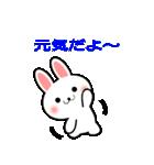 うさぎちゃんの夏!(個別スタンプ:11)