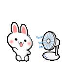 うさぎちゃんの夏!(個別スタンプ:14)