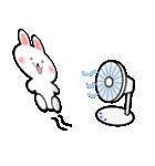 うさぎちゃんの夏!(個別スタンプ:15)