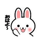 うさぎちゃんの夏!(個別スタンプ:24)