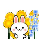 うさぎちゃんの夏!(個別スタンプ:25)