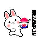 うさぎちゃんの夏!(個別スタンプ:26)