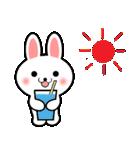 うさぎちゃんの夏!(個別スタンプ:28)