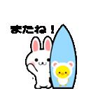 うさぎちゃんの夏!(個別スタンプ:29)