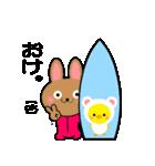 うさぎちゃんの夏!(個別スタンプ:30)