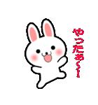 うさぎちゃんの夏!(個別スタンプ:35)