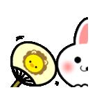 うさぎちゃんの夏!(個別スタンプ:37)