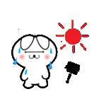 うさぎちゃんの夏!(個別スタンプ:39)