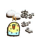 インコちゃんの夏(個別スタンプ:3)