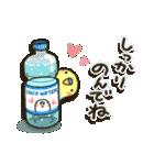 インコちゃんの夏(個別スタンプ:6)