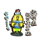 インコちゃんの夏(個別スタンプ:8)