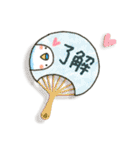 インコちゃんの夏(個別スタンプ:10)
