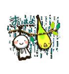 インコちゃんの夏(個別スタンプ:13)
