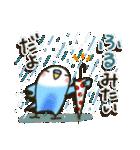 インコちゃんの夏(個別スタンプ:14)