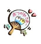 インコちゃんの夏(個別スタンプ:18)