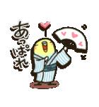 インコちゃんの夏(個別スタンプ:25)