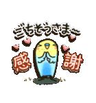 インコちゃんの夏(個別スタンプ:26)