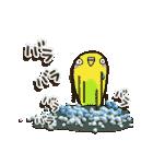 インコちゃんの夏(個別スタンプ:30)