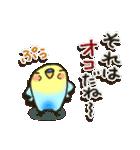 インコちゃんの夏(個別スタンプ:31)