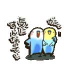 インコちゃんの夏(個別スタンプ:32)