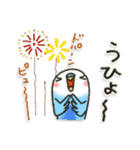 インコちゃんの夏(個別スタンプ:34)