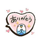 インコちゃんの夏(個別スタンプ:35)