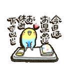 インコちゃんの夏(個別スタンプ:38)