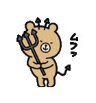 うーくま4(個別スタンプ:01)
