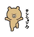 うーくま4(個別スタンプ:03)