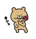 うーくま4(個別スタンプ:04)